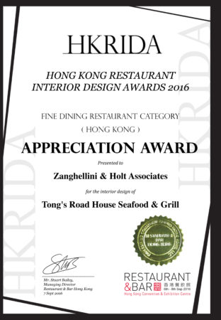 Tong's Road House Seafood & Grill