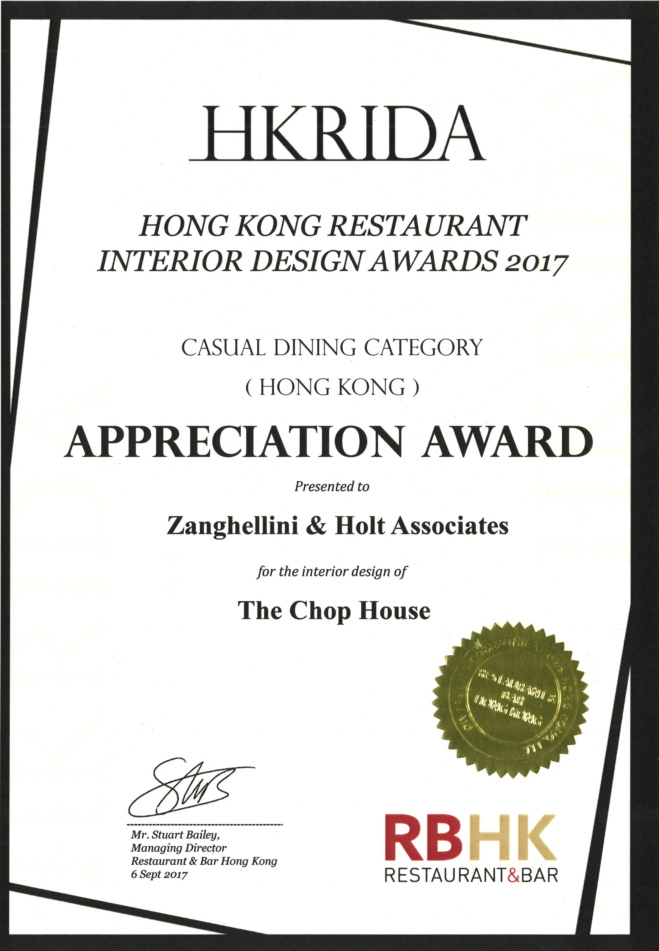 The ChopHouse Zanghellini Holt Associates