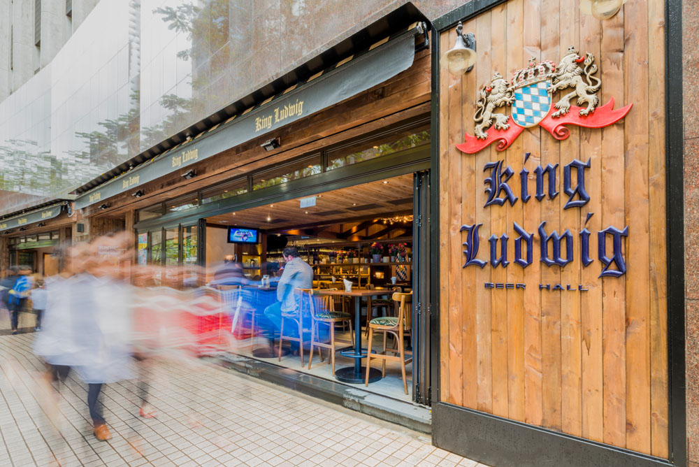 King Ludwig Beerhall