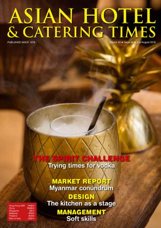 Show and Tell – Asian Hotels & Catering Times Magazine