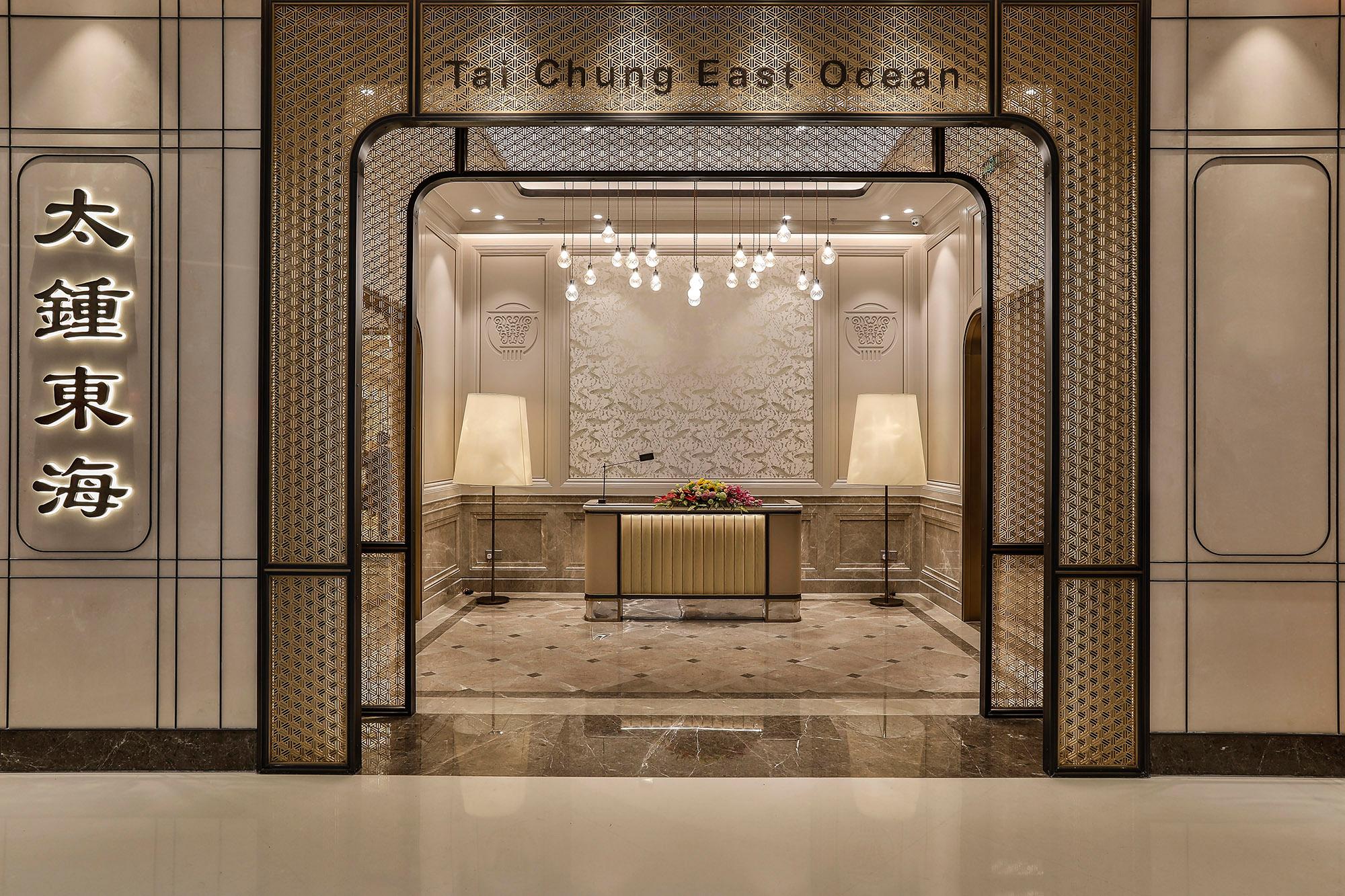 Tai Chung East Ocean