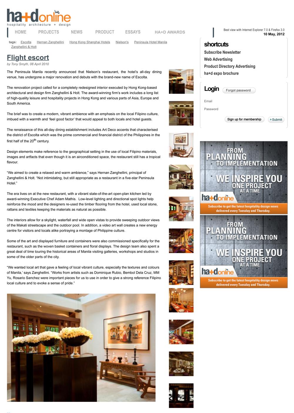Nielson's Restaurant